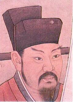 File:Wang Anshi.jpg
