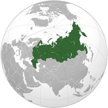 Russia 2001 (NotLAH)