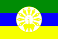 Burmese southern kingdom flag