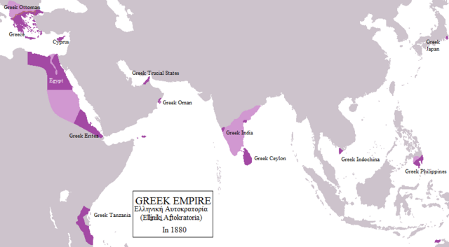 File:Greek Empire.png