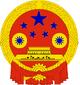 ChineseRepublicCoA