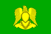 640px-Flag of Libya (Vegetarian World)