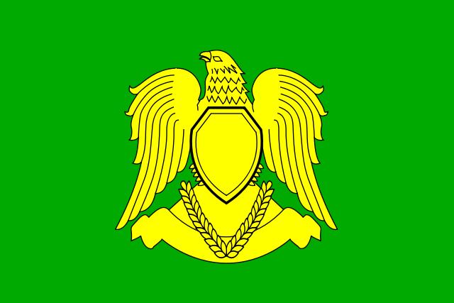 File:640px-Flag of Libya (Vegetarian World).png