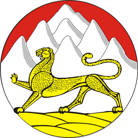 File:Coat of Arms of North Ossetia-Alania.png