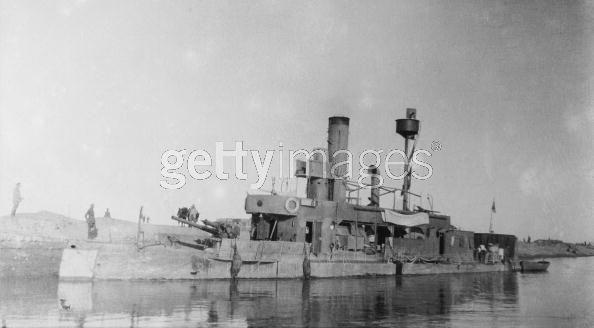File:Gunboat.jpg