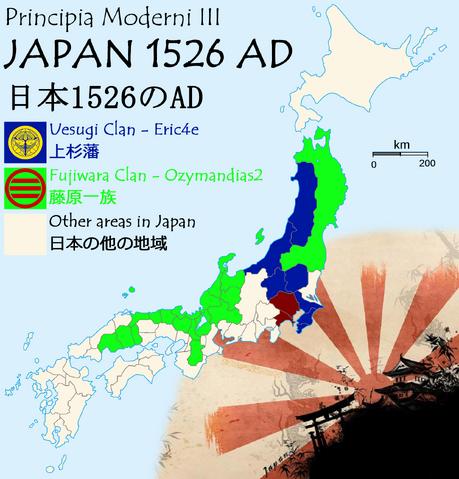 File:PM3 Japan map 1556.png