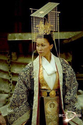 File:EmpressWu2.jpg