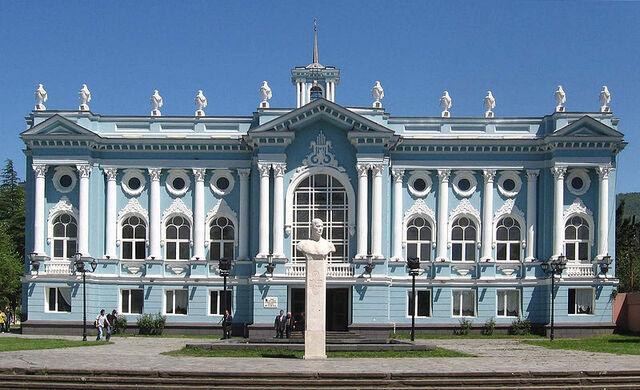 File:800px-Senaki theatre.jpg