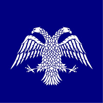 File:Hittitte Flag.png