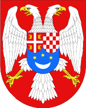 File:Lesser Coat of Arms of the Kingdom of Yugoslavia.png