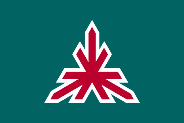 File:Flag of Kyūshū (Proposal).png