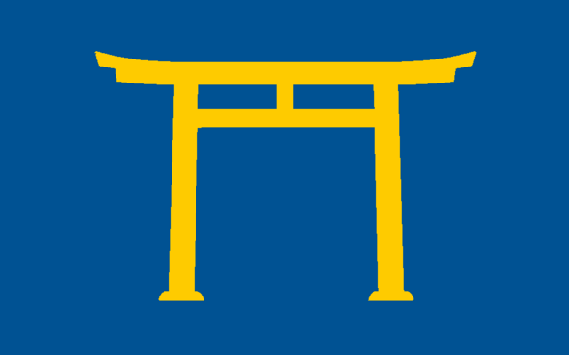 File:Flag of Shinto Sweden (SM 3rd Power).png
