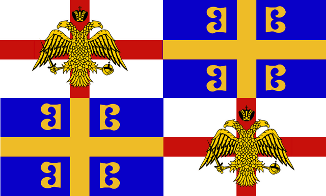 File:SV-ByzantineEFlag.png