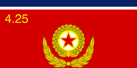 Korean People's Army (HSE)