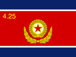 File:250px-Flag of the Korean People's Army svg.png