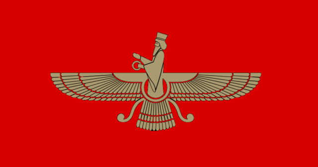 File:PersianFlag.png