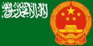 Flag 760