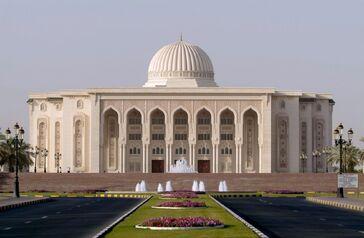UAE Federal Congress