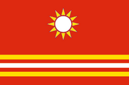 A World of Difference Flag of West China