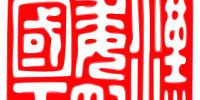 China (Chinese Meiji)