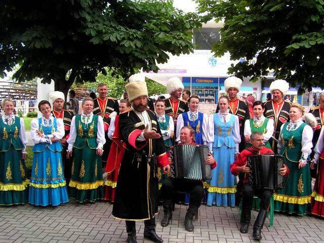 File:Cossack Song.jpg