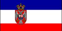 Yugoslavia (Cold Phoney War)
