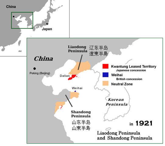 File:Kwantung territory China 1921.jpg