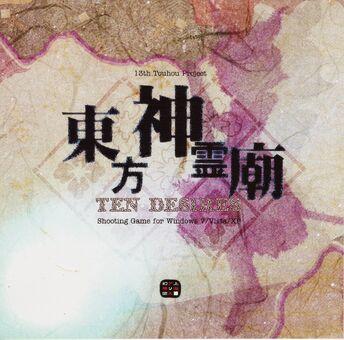 Ten Desires cover
