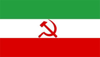 File:Althist Iran flag.jpg