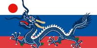 Éluósī (The Kazakhstan Meeting)