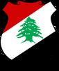 Coat of Arms of Socialist Lebanon (Awgustоwsky putsh).png