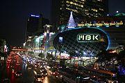 File:180px-Bangkok night.jpg