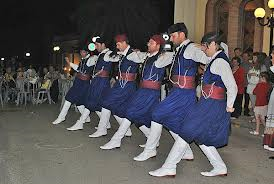 File:Greekdancers.png