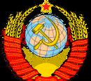 СССР (МПСИ)