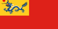 People's Republic of China (The Era of Relative Peace)