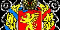 Kerch (1861: Historical Failing)