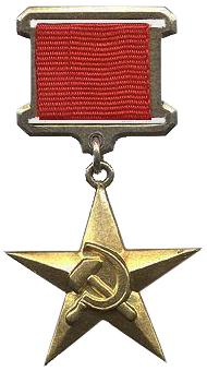 File:Hero of Socialist Labour.jpg