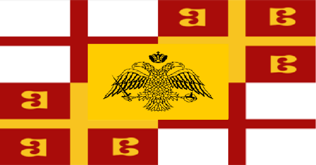 File:ConstantinopleFlag.png