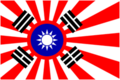 Japan Korea China Flag