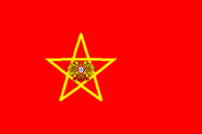 Flag of the People's Republic of Portugal
