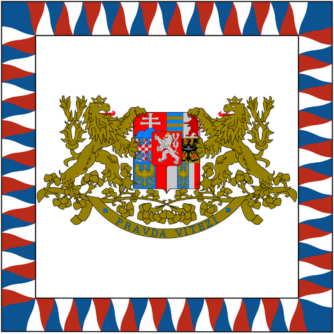 File:Presidential Standard of the Republic of Czechoslovakia.PNG
