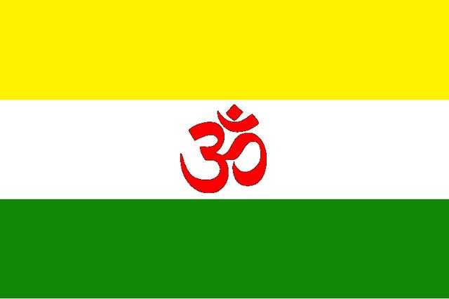 File:Flag 337.png