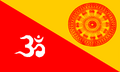 Bharat Flag (History Rewritten).png