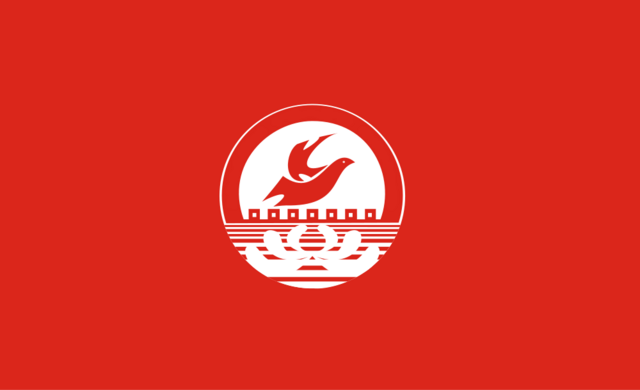 File:Flag of Hongjiang (SM 3rd Power).png