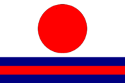 Flag of Japan PM3