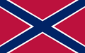 Flag of Confederate America.png