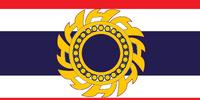 Thailand (1941: Success)