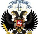 Герб России (Мир Российского государства)