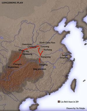 Longzhong Plan