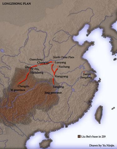 File:Longzhong Plan.jpg